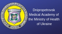 Dnipropetrovsk Medical Academy of the Ministry of Health of Ukraine