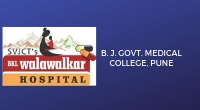 B.K.L Walawalkar Rural Medical College Ratnagiri