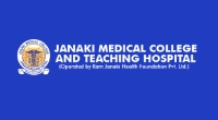 Janaki Medical College and Teaching Hospital