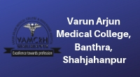 Varun Arjun Medical College, Banthra, Shahjhanpur