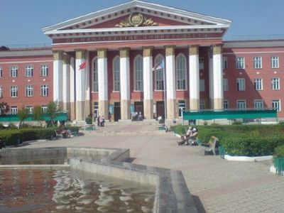 top university in Kyrgyzstan
